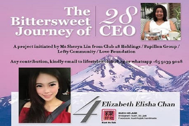 The Bittersweet Journey of 28 CEO